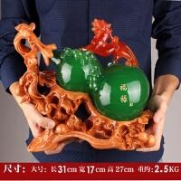 葫芦貔貅摆件 客厅办公室开业小礼品 酒柜装饰品创意工艺摆设