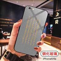 佛牌手机壳苹果x五条iPhone XS Max泰国经文6s招财6观音iPhone8plus宗教x信仰