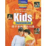 【二手旧书9成新】孩子掌握信息沟通/别小看孩子/国家地理科学探索丛书 罗西(Rossi,