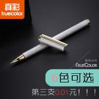 真彩G59金属中性笔黑色签字笔碳素笔0.5办公商务学生用水笔滑丽芯