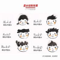 日本灵猫黑色墨水/漫画墨水/ 防水墨水 高光修正液 30ml