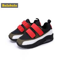 【3件3折价:80.7】巴拉巴拉儿童运动鞋跑步鞋新款冬季透气跑步鞋小童鞋气垫保暖