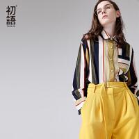 初语2018春装新款 POLO领拼色复古条纹宽松长袖雪纺衬衫女开衫