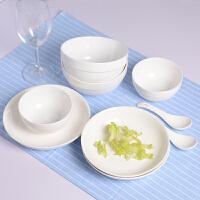情侣碗筷陶瓷餐具套装 碗盘 家用碗碟套装 2人