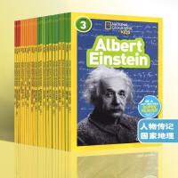 【17册人物传记】美国国家地理分级读物 National Geographic KIDS  儿童版科普少儿百科 L1 L2 L3 英文原版