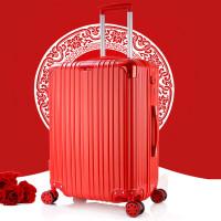 陪嫁行李箱婚庆旅行箱子新娘嫁妆结婚皮箱婚嫁喜密码箱红色拉杆箱