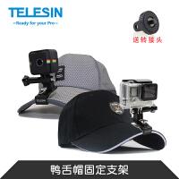 gopro帽夹hero6/5/4小蚁4K运动相机鸭舌帽支架背包夹Go Pro配件