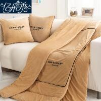 抱枕被子两用珊瑚绒毯子靠垫靠枕头被汽车内空调被沙发简约夏凉被