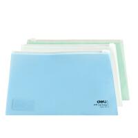 得力5589拉链袋 文件袋 透明PP文具袋 A5公文袋 拉边袋 资料袋