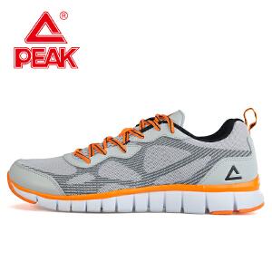 匹克跑步鞋新品运动鞋男鞋休闲时尚网布透气耐磨缓震防滑运动跑鞋DH620303