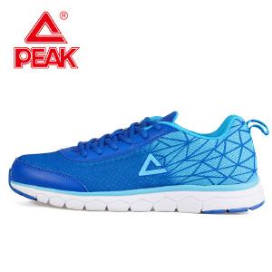 Peak/匹克春夏季情侣男款时尚休闲百搭缓震耐磨运动跑步鞋E62437H