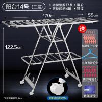 不锈钢晾衣架落地式折叠双杆式室内阳台升降可移动凉家用晒架