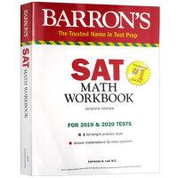 巴朗新SAT数学练习册 英文原版 Barron's SAT Math Workbook 第7版 美国高考数学 含习题和