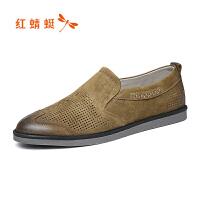 【红蜻蜓618开门红、领�患�100】红蜻蜓男鞋春秋新款时尚休闲镂空皮鞋舒适低帮套脚男单鞋