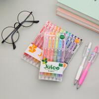 日本PILOT百乐果汁笔juice按动手帐彩色0.5mm 中性笔十色套装10EF