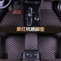 新大众宝来捷达朗逸Polo丰田卡罗拉英朗F3轩逸全包围汽车脚垫专用
