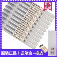 日本MUJI无印良品凝胶墨水笔中性笔彩色笔芯0.38/0.5学生黑笔文具