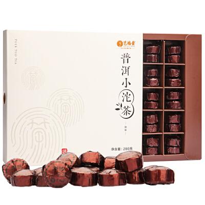 艺福堂茶叶 糯香普洱小沱茶原味 云南普洱熟茶 礼盒280g 爱上喝茶,部分商品买1送1,等你来选!