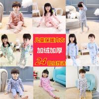 童装男秋冬装儿童保暖内衣加绒加厚套装0-5岁女宝宝睡衣秋衣秋裤