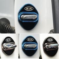 起亚 K3 K4 K5 KX3 智跑 KX5 K2 专用改装门锁扣盖内饰装饰保护盖 K3 钛黑款 4片