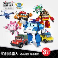银辉珀利机器人变形警车 poli警长大号男孩玩具车儿童飞机全套装
