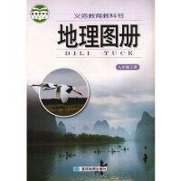 【2020】湘教版地理 地理八年级上册配套地理图册 8年级地理上初二上地图册星球地图出版社地理图册 八年级上册