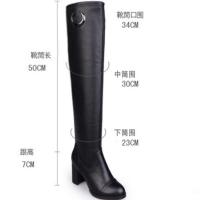 过膝长靴女2018鞋子女冬新弹力靴粗跟皮靴子女高筒加绒高跟长筒靴软底 黑色