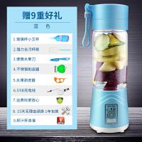 便携式榨汁杯电动迷你学生水果汁杯玻璃料理多功能小型家用榨汁机 六刀玻璃蓝色 9重【】