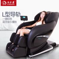 怡禾康按摩椅家用全自动太空舱颈部按摩器多功能全身揉捏