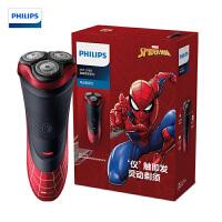 Philips/飞利浦漫威英雄剃须刀MVL3798蜘蛛侠版男士电动刮胡刀
