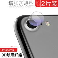 苹果7镜头膜iphone8plus镜头膜7p后镜头钢化膜8p相机iphone7手机plus全包边8p