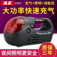 风王3357车载充气泵车用12V点烟器电动汽车轮胎打气泵 轿车打气机
