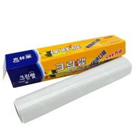 克林莱 韩国进口保鲜膜大卷小卷带切割盒微波炉冰箱可用替换装带点段式易撕拉保鲜膜 cw-12盒装25cm×50m