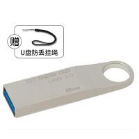 Kingston 金士顿 DataTraveler SE9 G2 USB 3.0 8GB DTSE9G2 8G 金属U
