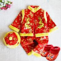 一岁婴儿唐装宝宝冬加绒女男童新年装周岁礼服中国风儿童唐装 +虎头鞋