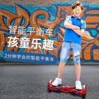2018新款 智能自平衡车电动双轮漂移车儿童代步体感思维扭扭车 36V