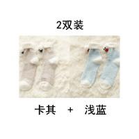 珊瑚绒袜子女冬季加厚保暖睡眠袜秋冬居家地板袜可爱带眼睛毛巾袜 卡其+浅蓝 2双