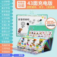 【支持礼品卡】启蒙早教拼读训练神器字母表墙贴拼音有声挂图幼儿童语音点读发声 7gu