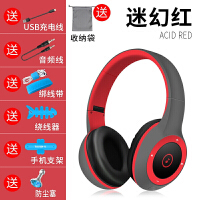 优品 无线蓝牙耳机车载运动入耳塞式 适用于华为p20 p10 mate10荣耀v10 红色
