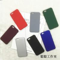 全包边磨砂硬壳纯色iPhone6s手机壳苹果7 plus保护套简约超薄壳潮 I6/6S 全包纯色硬壳 绿色