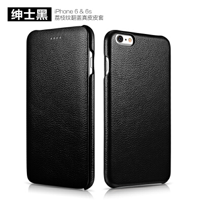 iphone6s plus手机壳真皮苹果6手机套 翻盖皮套奢华保护套