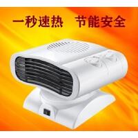 迷你暖风机小型取暖器办公室速热节能省电小空调家用电暖气小太阳