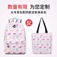 72双肩包女涂鸦书包韩版初中学生旅行电脑背包大容量