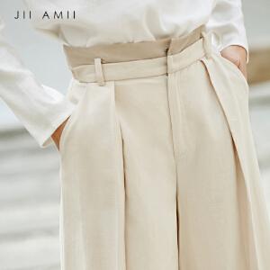 [AMII东方极简] JII AMII 2018春装新款女原宿风休闲九分裤高腰阔腿裤女