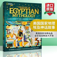 美国国家地理埃及神话故事 英文原版 Treasury of Egyptian Mythology 全彩插画精装版 儿童