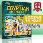 美国国家地理埃及神话故事 英文原版 Treasury of Egyptian Mythology 全彩插画精装版 儿童