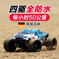 ?遥控汽车越野车 超大RC四驱高速攀爬车充电动男孩玩具车赛车