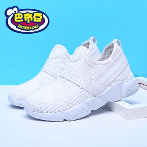 巴布豆童鞋 2018春季新款男童网面运动鞋透气舒适轻便耐磨休闲鞋