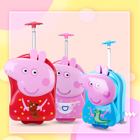 儿童拉杆箱男女蛋壳旅行箱16寸可爱卡通行李箱18寸小孩宝宝拖箱
