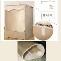 滚筒6//7/8/9kg公斤全自动洗衣机罩防水耐晒防尘保护套子